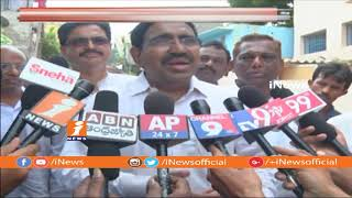 Minister Narayana Comments On YS Jagan | iNews - INEWS