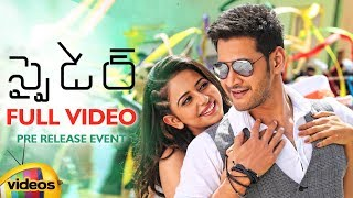 SPYDER Pre Release Event FULL VIDEO | Mahesh Babu | Rakul Preet | SJ Suriya | AR Murugadoss - MANGOVIDEOS