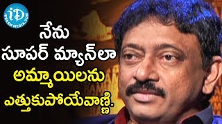 Director Ram Gopal Varma About His Jealousy To Others | Ramuism 2nd Dose - IDREAMMOVIES