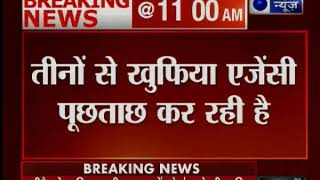 पाकिस्तान: भारतीय अधिकारियों को हनीट्रैप में फंसाने की ISI की साजिश नाकाम - ITVNEWSINDIA