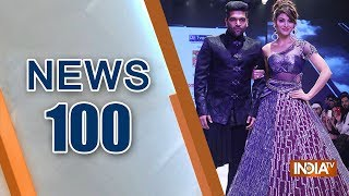 Top 100 news of 100 cities | October 15, 2018 - INDIATV