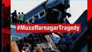 13 coaches of Utkal Express derailed, 21 killed - NEWSXLIVE