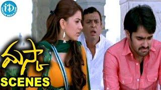 Maska Movie - Ram, Hansika, Sheela, Sunil Funny Scene - IDREAMMOVIES
