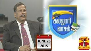 "Kalloori Vasal 26-06-2015 ""How to Choose Engineering Colleges..?"" – Thanthi TV Show"