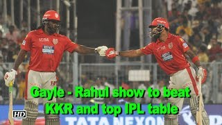IPL 2018 | Punjab ride Gayle-Rahul show to beat KKR and top IPL table - IANSINDIA
