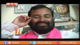 Why Huge Competition For Warangal Assembly Seats In TRS Leaders? | Loguttu | iNews - INEWS