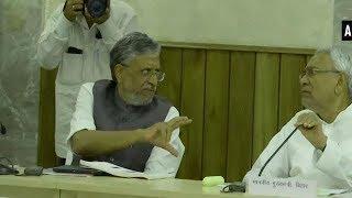 video: पटना में जलभराव को लेकर बैठक की सीएम नीतीश कुमार ने