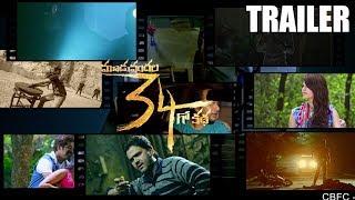 Mooduvandala 34go Katha teaser 2 || Venkata Narayana || Creative Minds Production - IGTELUGU