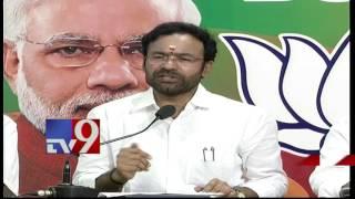 #2StatesNews-News from Telugu States-28-06-2017