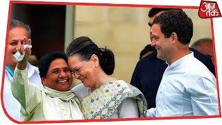 Mayawati का Madhya Pradesh में Congress को समर्थन का ऐलान | Breaking News - AAJTAKTV
