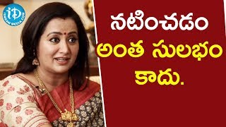 Actress Sumalatha Shares Her Experience On Acting | Vishwanadh Amrutham - IDREAMMOVIES