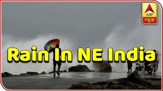 Rains to continue in Northeast India for 24 hours  Skymet Weather Report - ABPNEWSTV