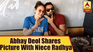 'Mamu' Abhay Deol shares picture with niece Radhya - ABPNEWSTV
