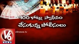 Politicians Distribute Huge Amount Of Money This Election Season to Voters - V6NEWSTELUGU