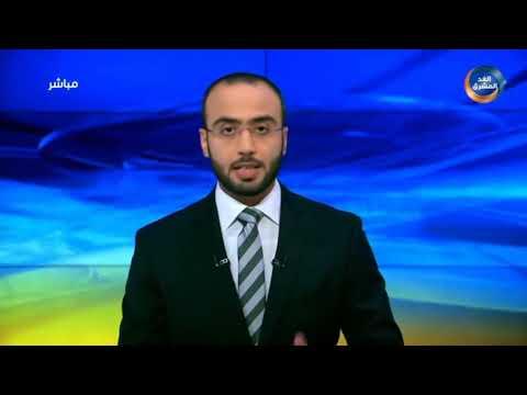 نشرة أخبار الثالثة مساءً | منظمة دولية: ألغام الحوثي تعيق أعمال الإغاثة وتقتل المدنيين (21 يناير)