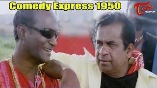 Comedy Express 1950 | B 2 B | Latest Telugu Comedy Scenes | #ComedyMovies - TELUGUONE