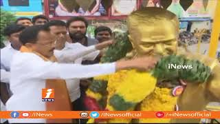 Motkupalli Narasimhulu Dharma Poratam Against CM Chandrababu Naidu In Tirupati | iNews - INEWS