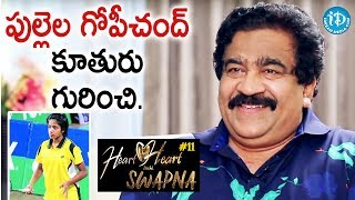 Chamundeswaranath About Pullela Gopichand's Daughter || Heart To Heart With Swapna - IDREAMMOVIES