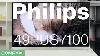 Philips 49PUS7100/12 - 4K телевизор с поддержкой Android TV и 3D - Видеодемонстрация от Comfy.ua