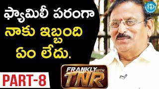 Senior Production Executive Yoganand Interview Part#8 || Frankly With TNR #98 || Talking Movies - IDREAMMOVIES