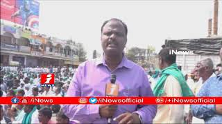 Farmers Face To Face Over Maha Dharna For Support Price In Armoor | Implement 144 Section| iNews - INEWS