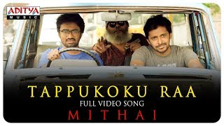 Tappukoku Raa Full Video Song || Mithai Video Songs || Rahul Ramakrishna, Priyadarshi - ADITYAMUSIC
