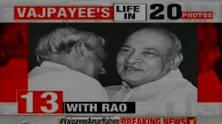 Country mourns the sad demise of Atal Bihari Vajpayee, funeral to begin at 4PM - NEWSXLIVE