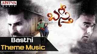 Basthi Theme Music || Basthi Movie Songs || Shreyan, Pragaathi - ADITYAMUSIC
