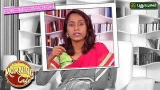 Motivation Speech for Women | Morning Cafe 24-04-2017  PuthuYugam TV Show