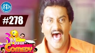 COMEDY THEENMAAR - Telugu Best Comedy Scenes - Episode 278 || Telugu Comedy Clips - IDREAMMOVIES