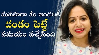 Singer Sunitha About Melodious Moments With Sunitha Event In Guntur | TFPC - TFPC