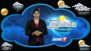 Weather Forecast 23-10-2016 – News7 Tamil Show