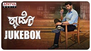 Shadow Kannada Movie Full Songs Jukebox || Vinnod Prabhakar || Ravi Gowda || Achu - ADITYAMUSIC