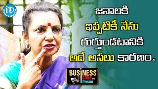 Because of That Reason People Still Remember Me - Sailaja Suman || Business Icons With iDream - IDREAMMOVIES