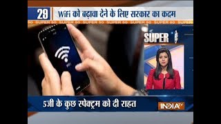 Super 50 : NonStop News | October 23, 2018 | 5:00 PM - INDIATV