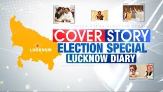 Lucknow Diary: Mood In The Capital City, Public On 2019 Polls; Who Wins Uttar Pradesh Rules Delhi? - NEWSXLIVE