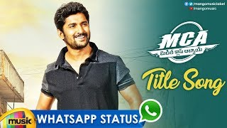 Best WhatsApp Status Video | MCA Title Video Song | MCA Movie Songs | Nani | Sai Pallavi | DSP - MANGOMUSIC