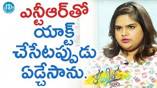 I Was Very Nervous To Act With NTR - Vidyullekha Raman || Anchor Komali Tho Kaburlu - IDREAMMOVIES