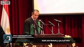 بالفيديو| منح حاكم الشارقة درع محافظة الجيزة