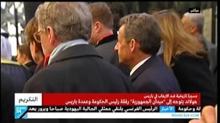أولاند ورؤساء العالم في طريقهم لميدان الجمهورية