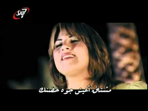 ترنيمة تعال غير حياتي - إيريني أبو جابر