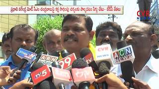 TDP Leaders Protest in Kadapa City over Issue Non Bailable Warrant on CM Chandrababu | CVR News - CVRNEWSOFFICIAL