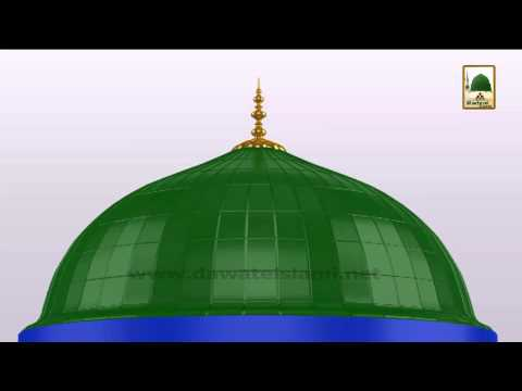 3d Animation Video (Madani Channel ID) - Faizan-e-Madina ka Gumbad (1)
