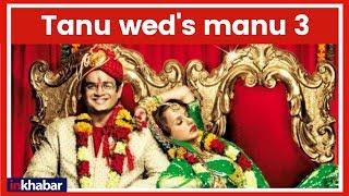 Kangana Ranaut CONFIRMS Tanu Weds Manu 3 - ITVNEWSINDIA