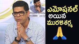 Actor Murali Sharma Emotional Speech @ Vijetha Movie Press Meet | TFPC - TFPC
