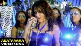 Gharshana Adatharama Video Song | Venkatesh | Asin | Harris Jayaraj | Sri Balaji Video - SRIBALAJIMOVIES