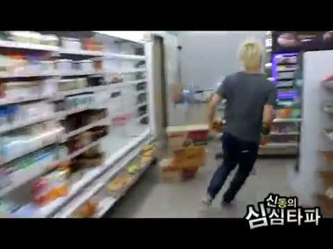 Super Junior Sungmin Food Shopping 15.08.12 SSTP