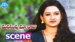 Manasunna Maaraju Movie Scenes - Brahmanandam Comedy || Rajasekhar || Laya - IDREAMMOVIES