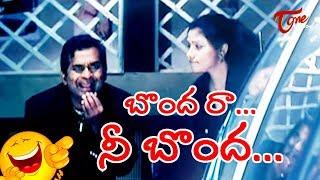 Brahmanandam Comedy Scenes | Andaru Donagale Dorikite Movie | NavvulaTV - NAVVULATV