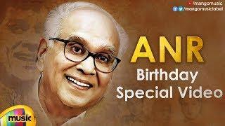 ANR Birthday Special Video Song | Akkineni Nageswara Rao | Latest Telugu Songs 2019 | Mango Music - MANGOMUSIC